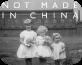 notmadeinchina